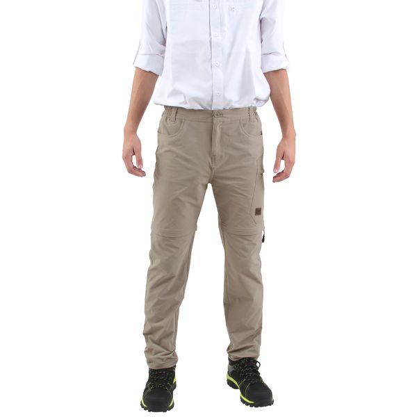 Pantalon-Desmontable-HW-Pehuen-Beige